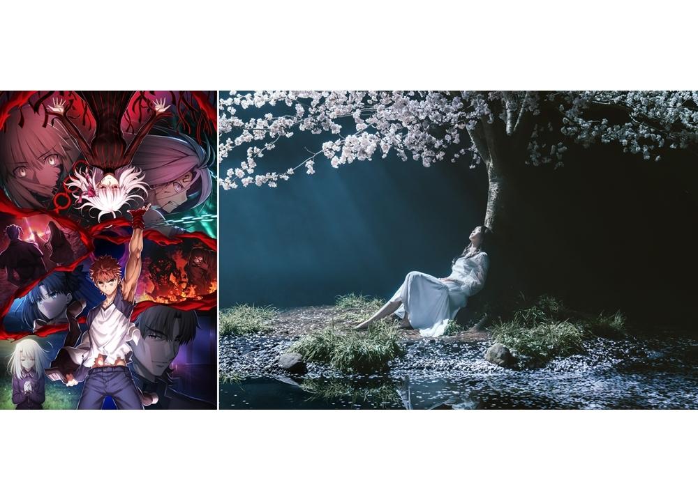 劇場版「Fate/stay night [HF]」第三章が8/15公開決定!限定盤CDも発売に