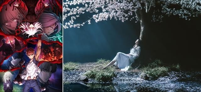 『劇場版「Fate/stay night [Heaven's Feel]」Ⅲ.spring song』公開日が8/15に決定! Aimerさんが歌う3部作主題歌の限定盤CDも発売決定、コメント到着-1