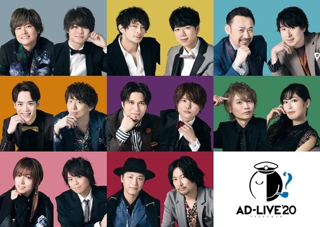 AD-LIVE-1