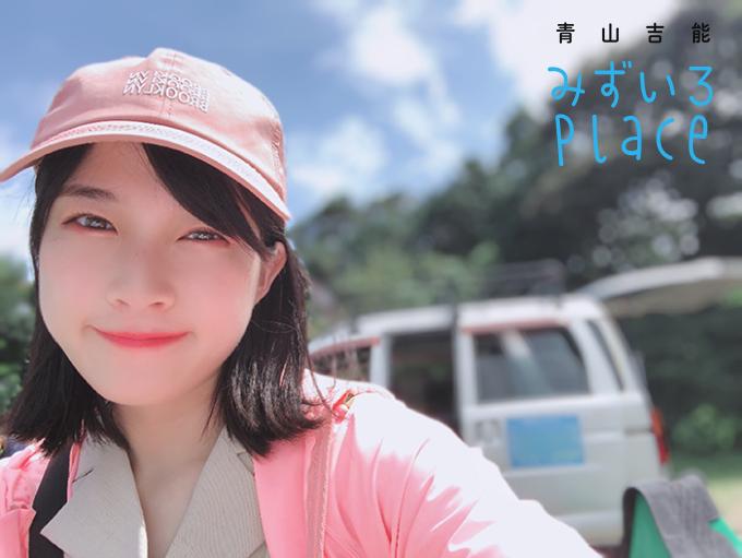 『デカダンス』の感想&見どころ、レビュー募集(ネタバレあり)-5