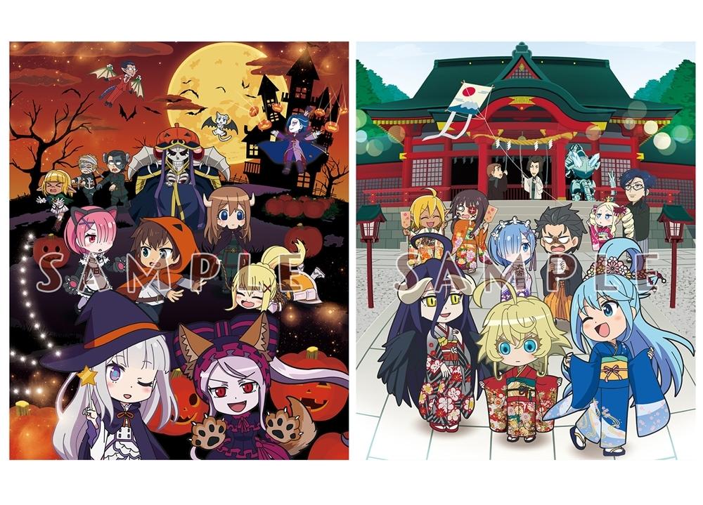 『異世界かるてっと2』BD&DVD下巻、神谷浩史ら特典ドラマCDの出演声優解禁
