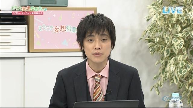 声優さんの結婚おめでとうコメント-5