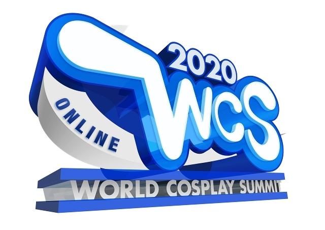 歌手・亜咲花さんが「世界コスプレサミット2020 ONLINE」に参加決定!スタジオライブでアニメ『シキザクラ』のOP主題歌を初歌唱-2