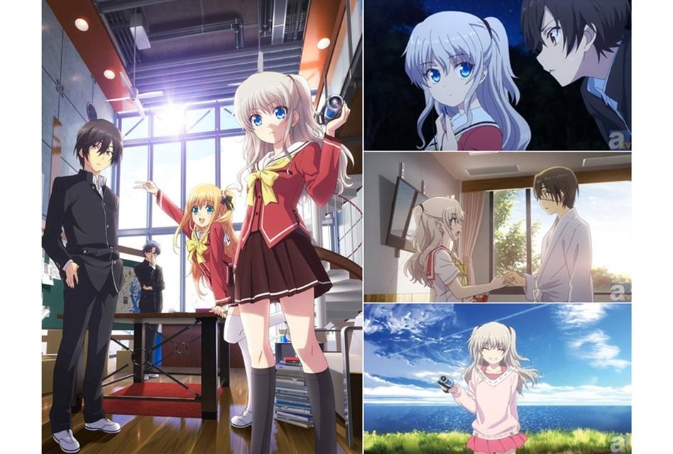 7月4日はTVアニメ『Charlotte』の放送開始日