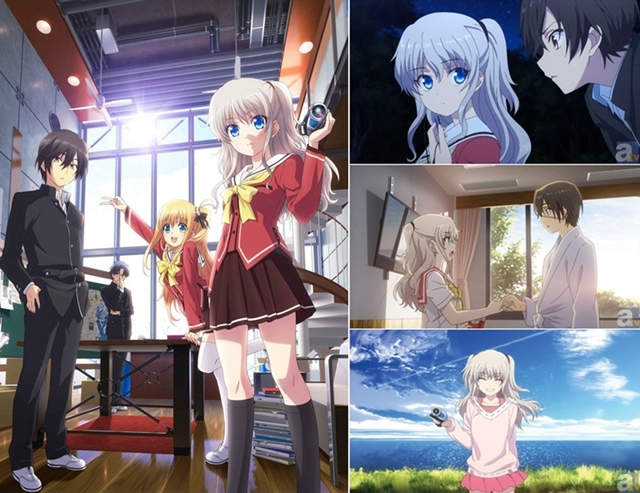 【アニメ今日は何の日】7月4日は2015年夏に放送されたTVアニメ『Charlotte(シャーロット)』の放送開始日! 10月にはBlu-ray Disc BOXが発売!-1