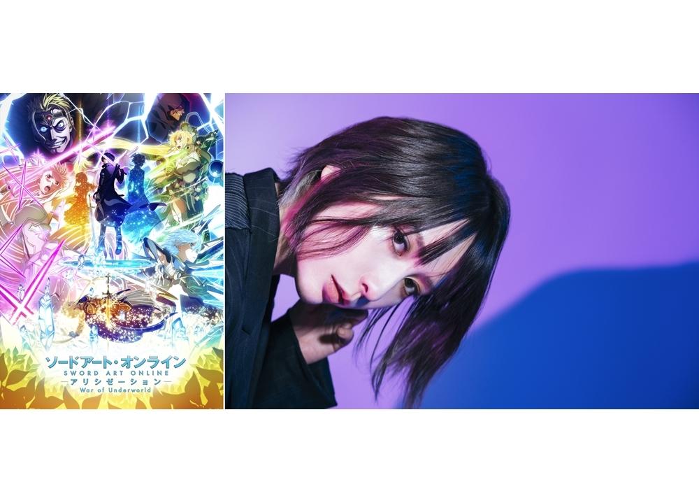 『SAO アリシゼーション WoU』最終章、藍井エイルのEDテーマ音源が最新PVで解禁