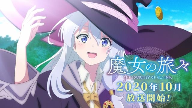 TVアニメ『魔女の旅々』2020年10月放送決定! 追加声優に日笠陽子さん、EDテーマはChouChoさんが担当-12