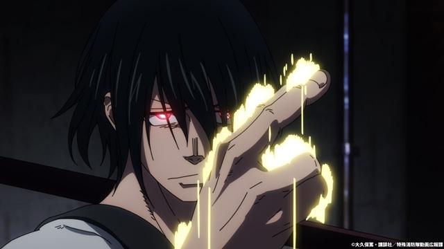 炎炎 ノ 消防 隊 二ノ 章