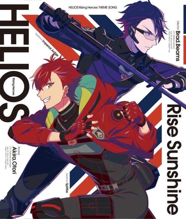 新作ゲーム『HELIOS Rising Heroes』主題歌「Rise Sunshine」の発売日が決定! ジャケット、アニメイト特典、プレゼント企画情報が公開-1