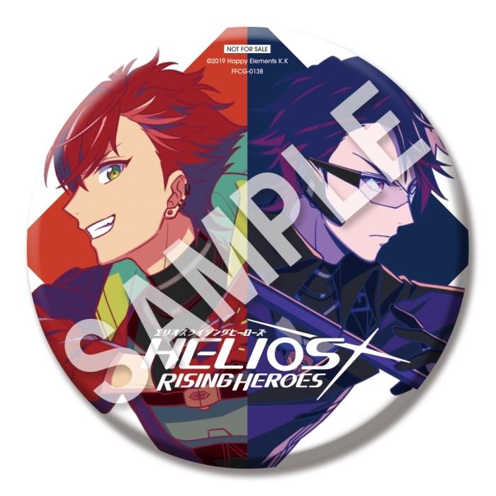 新作ゲーム『HELIOS Rising Heroes』主題歌「Rise Sunshine」の発売日が決定! ジャケット、アニメイト特典、プレゼント企画情報が公開-2