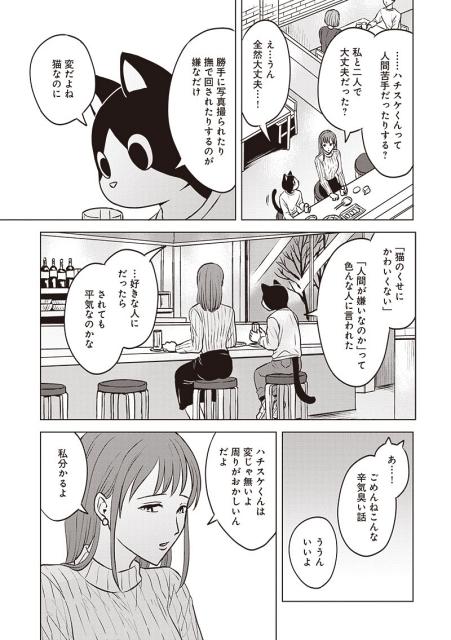 漫画(コミック)-13