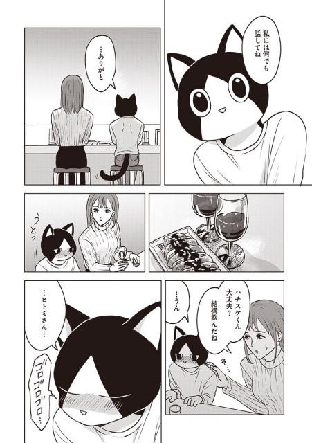 漫画(コミック)-14