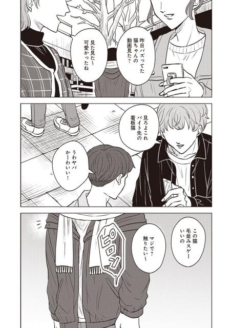漫画(コミック)-3