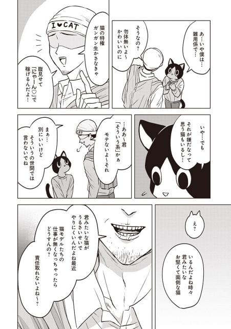 漫画(コミック)-8