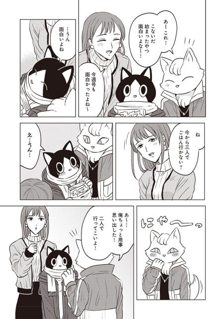 漫画(コミック)-11