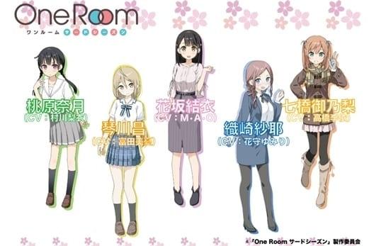 『One Room』の感想&見どころ、レビュー募集(ネタバレあり)