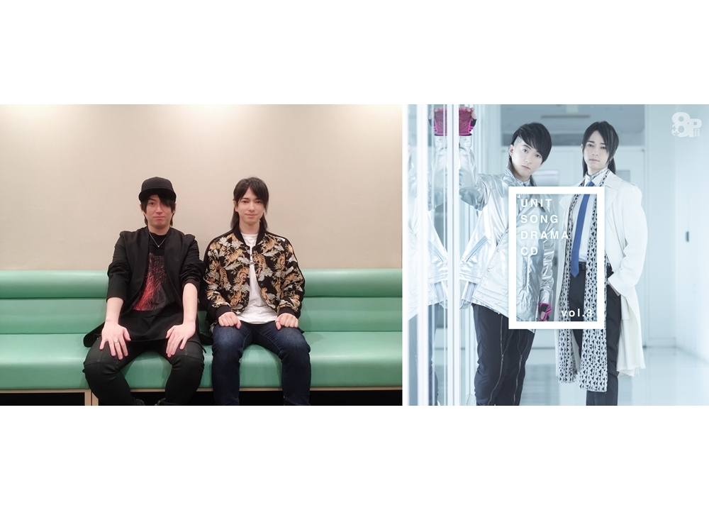 『8P』ドラマCD第3巻より声優の野上翔&ランズベリー・アーサーのインタビュー到着!