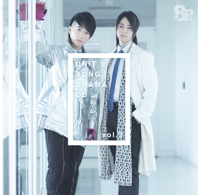 『8P(エイトピース)』声優・野上翔さん&ランズベリー・アーサーさん出演のユニットソングドラマCD第3巻が7/22リリース! 収録後のインタビュー到着-2