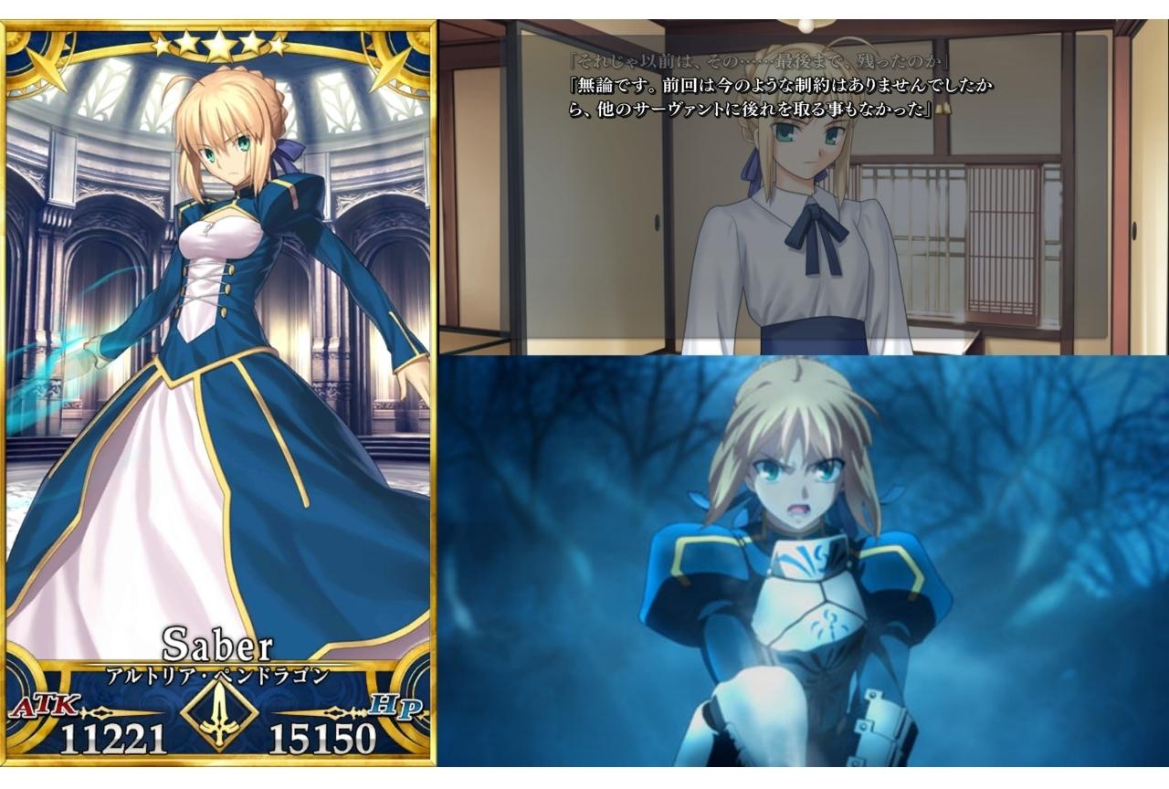 『Fate』シリーズ用語・ネタ解説【連載第9回・他のサーヴァントに遅れを取ることもなかった】