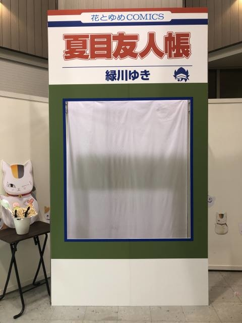 夏目友人帳-3
