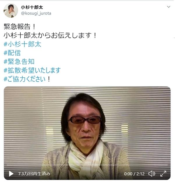 小杉十郎太の画像-1