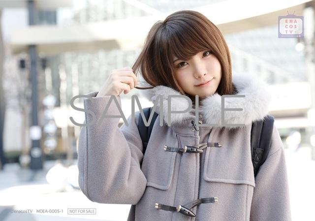 コスプレイヤー・えなこさんの地上波冠番組『えなコスTV』DVD第3巻のジャケットと特典画像が公開!の画像-3