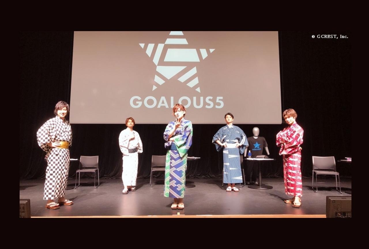 「GOALOUS5」生放送を終えたメンバー5名からコメントが到着