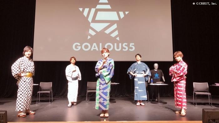 男性声優5人組グループ「GOALOUS5」新プロジェクト等の発表を終えたメンバーからコメントが到着!