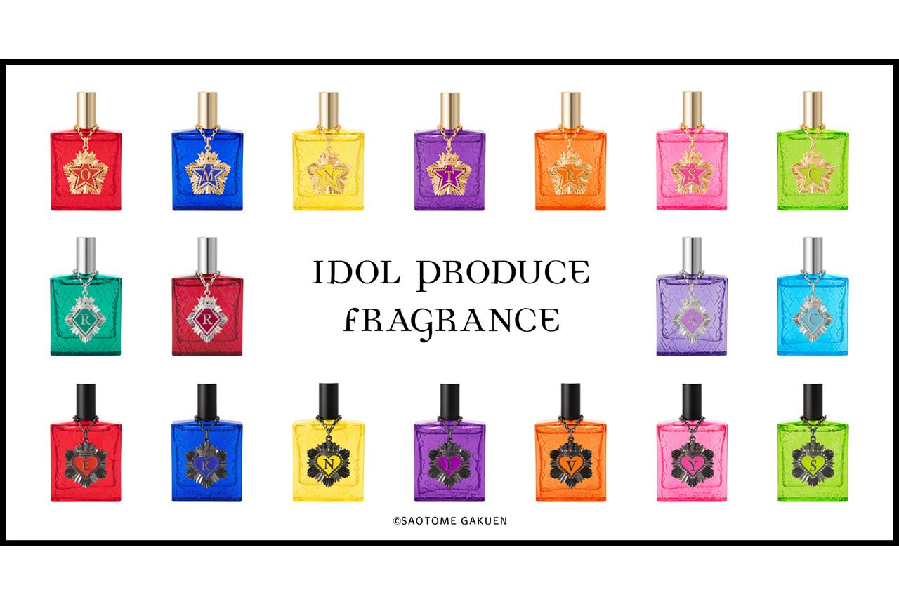 うたプリ10周年企画、アイドルプロデュースの香水レポ