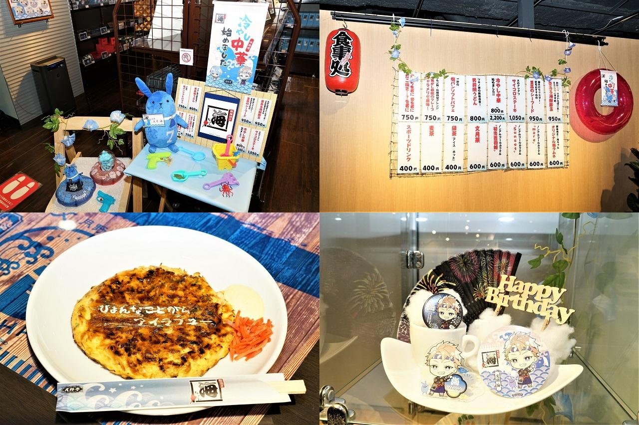 ツキプロ公式カフェ『池袋月野亭』~鉄板焼き 海ちゃん~店内&試食レポ