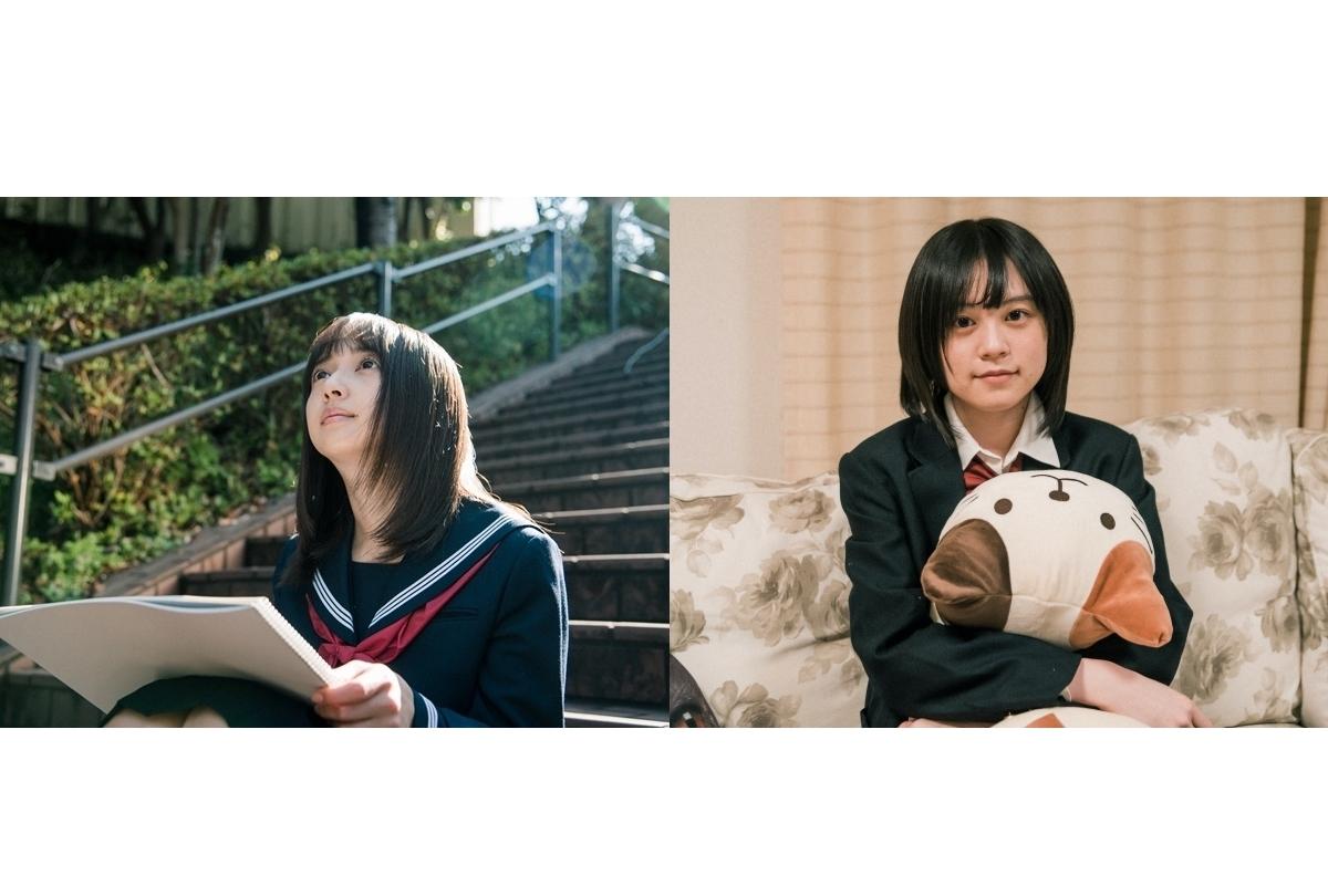 小宮有紗 初主演映画『13月の女の子』声優・中島由貴が特別出演
