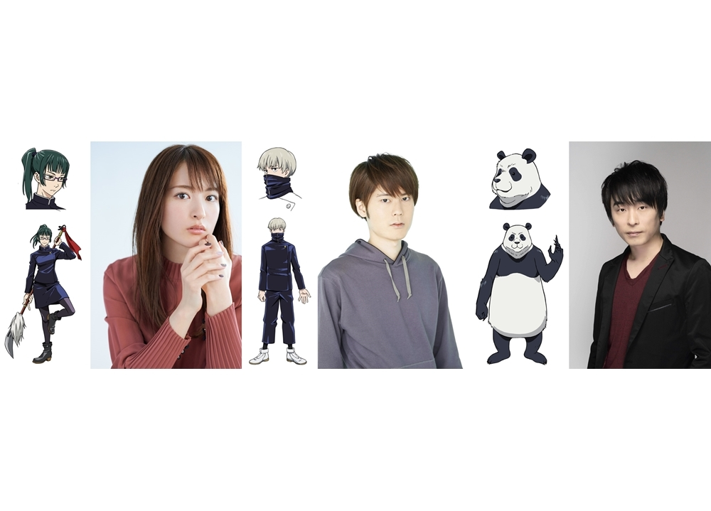 秋アニメ『呪術廻戦』追加声優に小松未可子・内山昂輝・関智一!