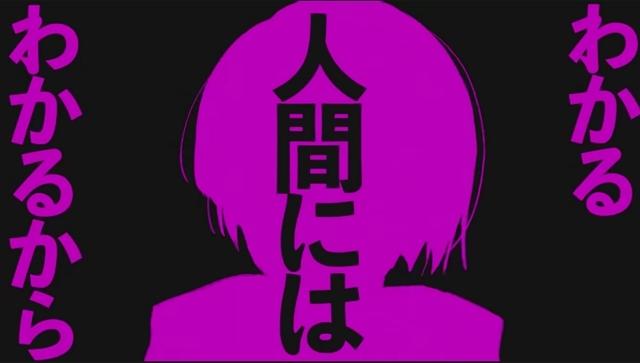 コトコの秘めるクールだけど熱いもの――『MILGRAM -ミルグラム-』男前なビジュアルに愛美さんが感じた意外な疑問は?|声優インタビュー第12回