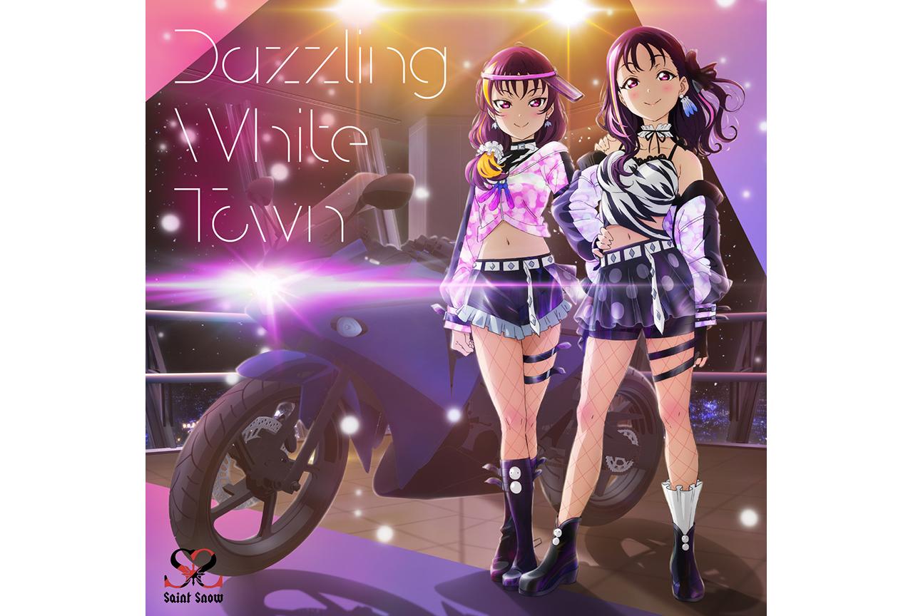 『ラブライブ!サンシャイン!!』Saint Snowインタビュー|1stシングル『Dazzling White Town』をリリース