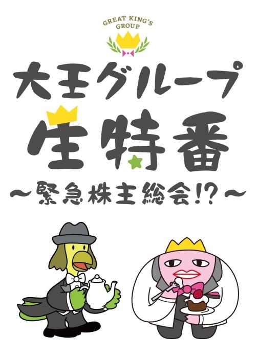 声優さんの結婚おめでとうコメント-1