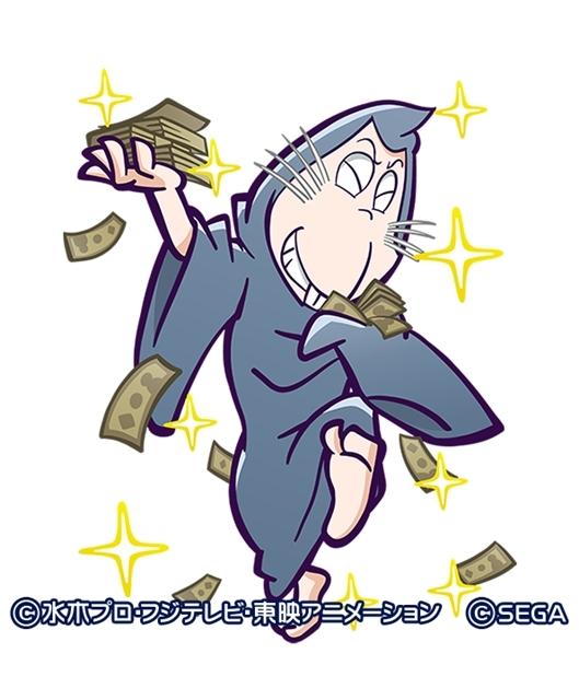 『ゲゲゲの鬼太郎(第6期)』×『ぷよぷよ クエスト』コラボスタート! ログインするとボイス付きの「目玉おやじ」プレゼント-13