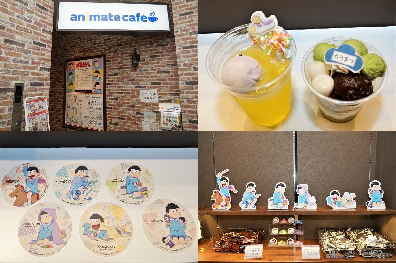 TVアニメ「おそ松さん」×アニカフェ池袋4号店レポ
