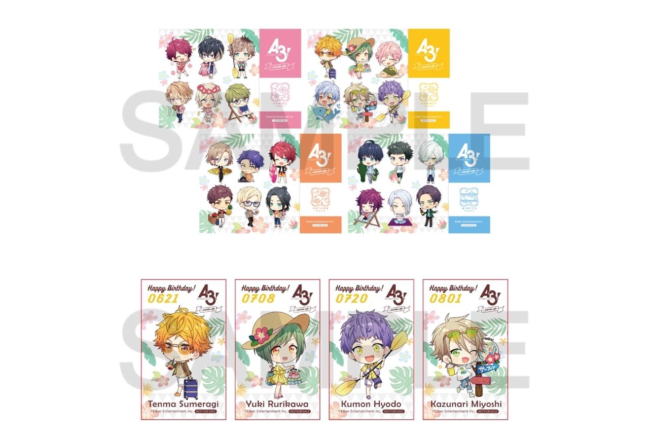 『A3!』×アニメイトカフェコラボ限定商品がアニメイト通販で期間限定販売