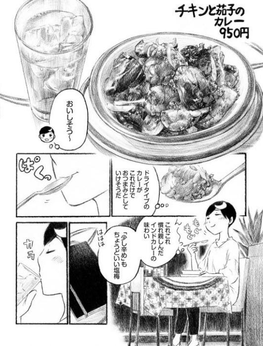 漫画(コミック)-7