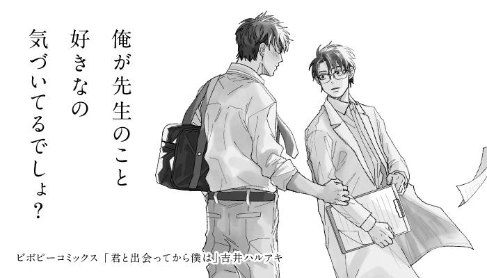 漫画(コミック)-1