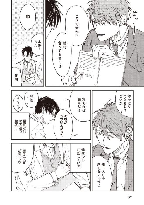 漫画(コミック)-5