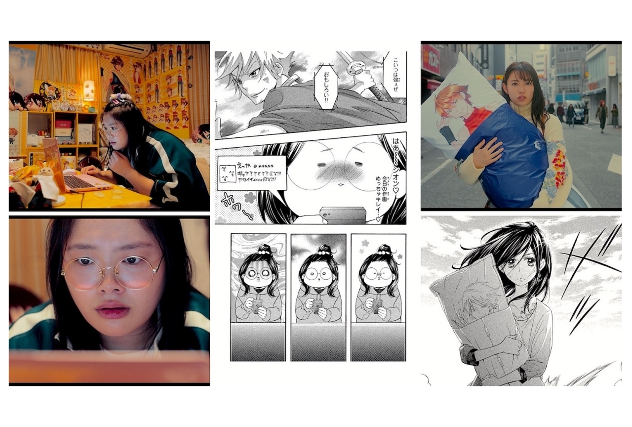 実写映画『私がモテてどうすんだ』原作漫画の名再現シーンを公開【独占】