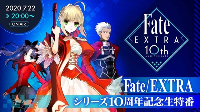 Fate/EXTRA-14