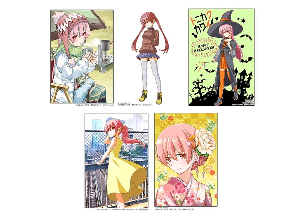 TVアニメ化記念「トニカクカワイイ複製原画展」が7月31日より開催決定!
