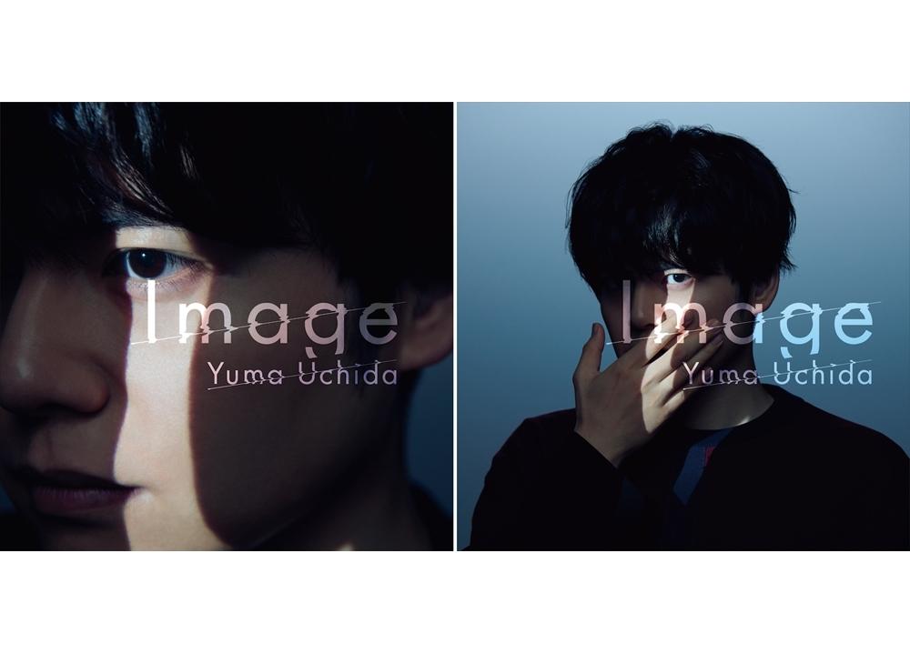 声優・内田雄馬の6thシングル「Image」よりMV&ビジュアル公開