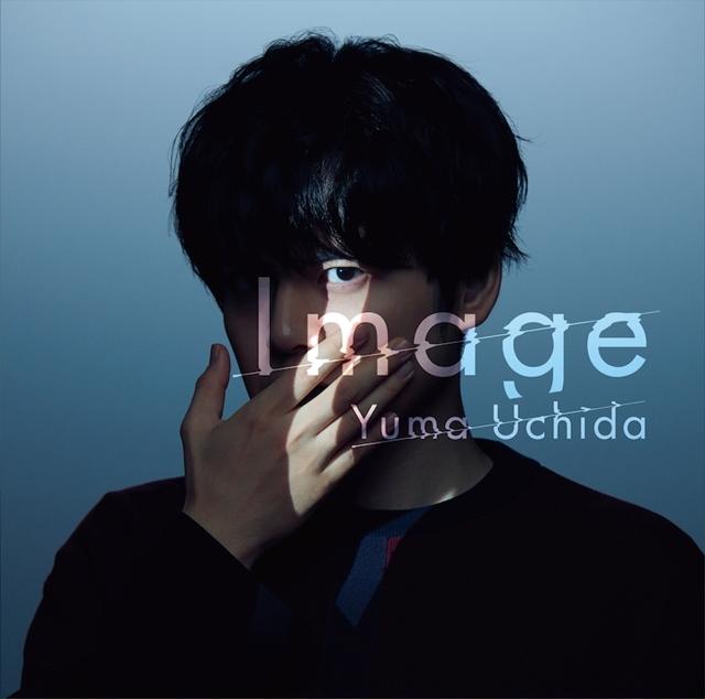 声優・アーティスト内田雄馬さん、ニューシングル『Image』より、c/w曲「SummerDay」の試聴動画解禁! 楽曲にあわせて内田さんが海岸線をドライブ