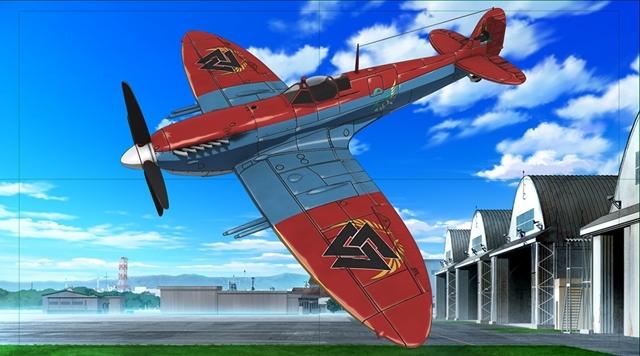 戦翼のシグルドリーヴァ-15