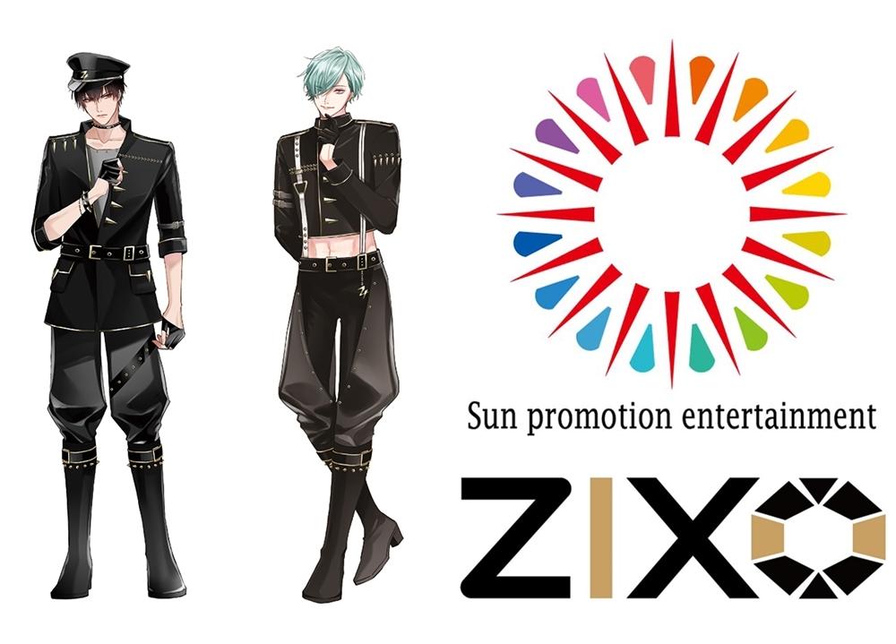 サンプロ所属のユニット「ZIX」ニューシングルが発売決定!