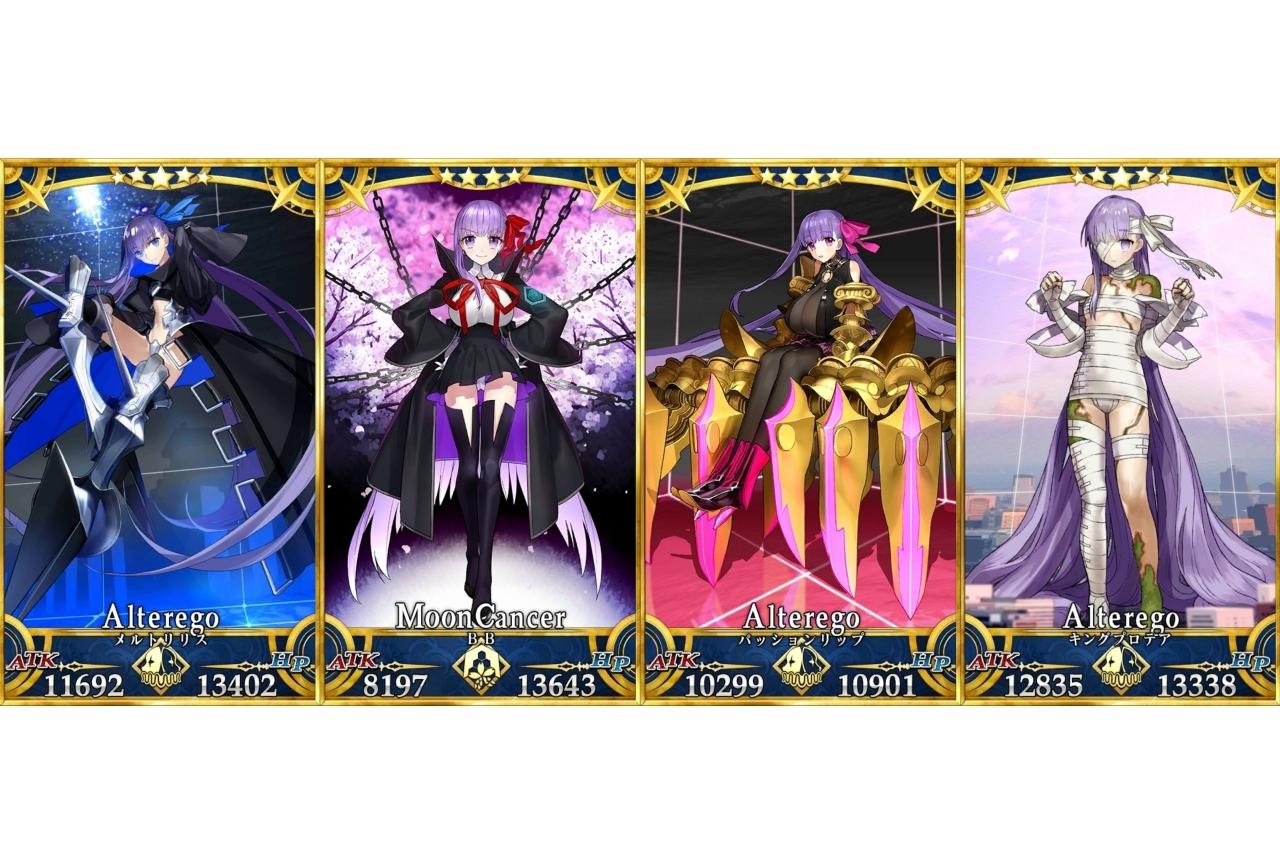 『Fate』シリーズ用語・ネタ解説【連載第10回・サクラファイブ】