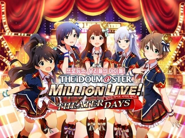『アイドルマスター』は2020年7月26日で15周年! 2005年のアーケードゲームから、これまでに総勢300名以上のアイドルたちと1,000曲以上の楽曲が誕生